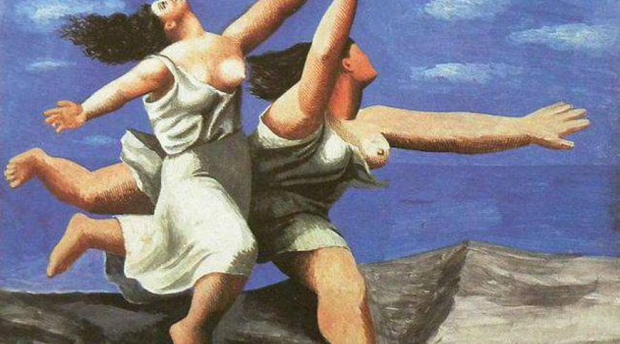 Deux femmes-Picasso