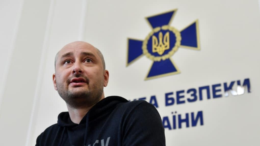 Russie-ukraine-Babtchenko-poutine
